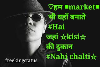 new hindi status,new attitude status,attitude status new