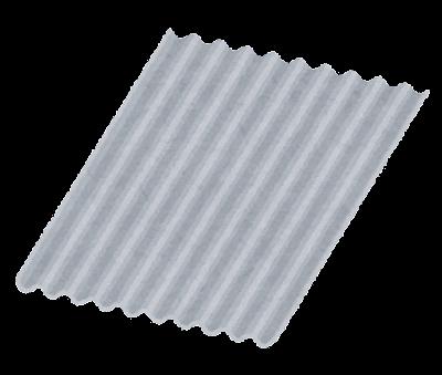 波板のイラスト