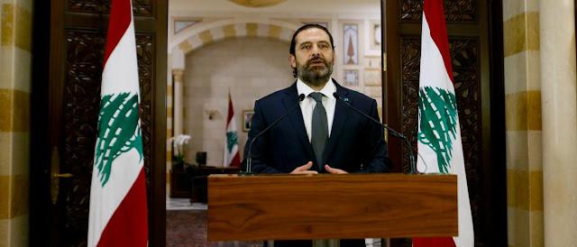 رغم قرارات الحكومة.. مظاهرات لبنان تتواصل مطالبة برحيل النخبة الحاكمة