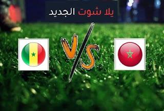 نتيجة مباراة المغرب والسنغال اليوم الجمعة بتاريخ 09-10-2020 مباراة ودية