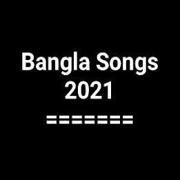 Download 2021 Saler Bangla Gan (২০২১ সালের গান ডাউনলোড) Songs