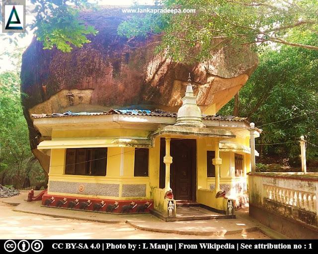 Mawaragala Aranya Senasanaya