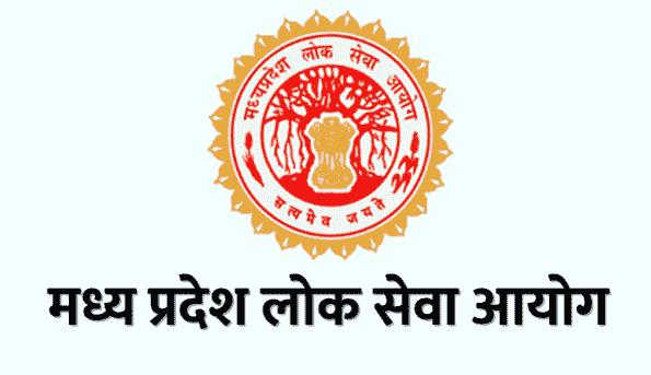 MPPSC Logo with Hindi Text