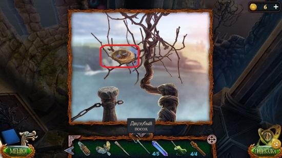 с дерева снимаем гнездо с кристаллом и пером в игре затерянные земли 4 скиталец