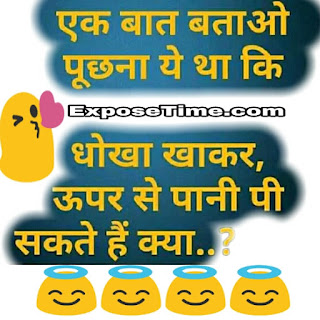 masti-bhare-jokes