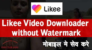 Likee Video Downloader without Watermark App