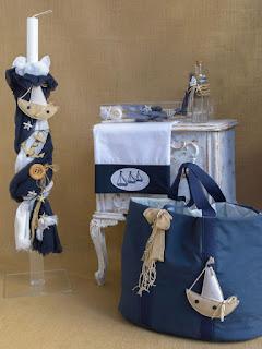 greek baptism lampada set nautical themed