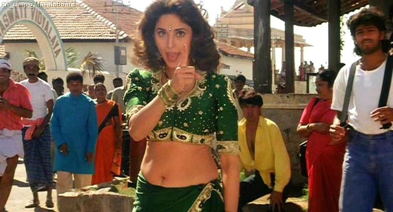 Madhuri Dixit Na Sexy