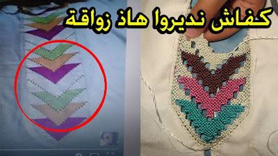 تعليم خياطة جاكار على شكل اسهم ملابس نساء مغربية 2017