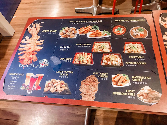 Menu di Restoran Squid Boy MyTOWN KL