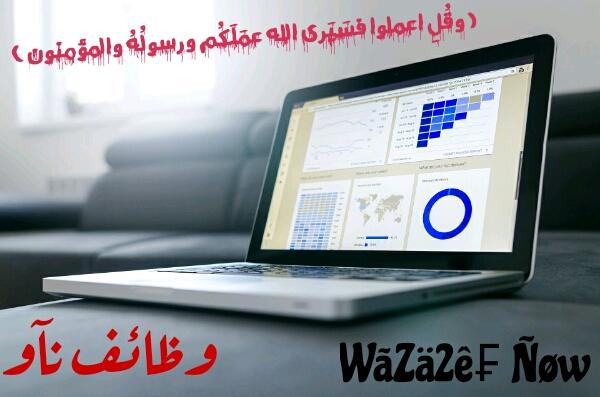 وظائف خاليه للتجاريين اليوم في مصر والخليج | وظائف ناو