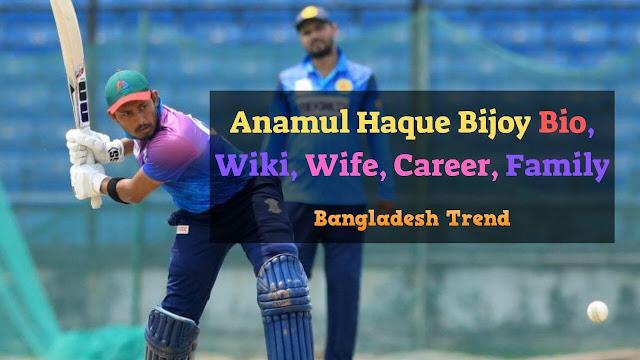 Anamul Haque Bijoy Bio