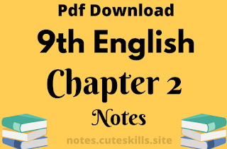 9th Class English Unit 2 - Patriotism Notes