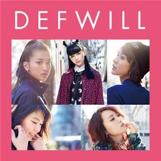 Def Will-あなたという明日-歌詞