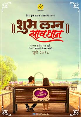 Shubh Lagna Savadhan - शुभ लग्न सावधान