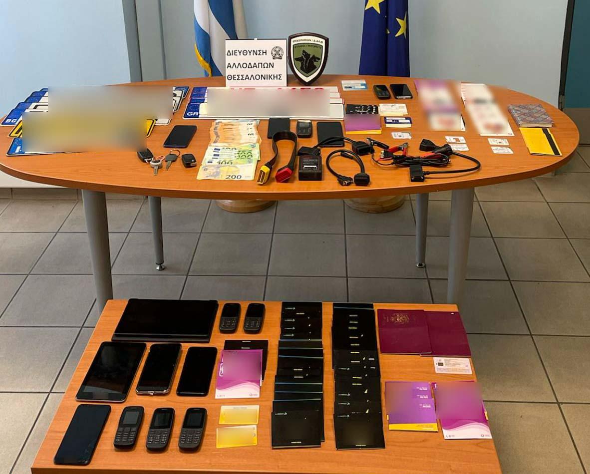 Η επιχείρηση πραγματοποιήθηκε από κοινού με τις Αρχές της Βουλγαρίας και της Ουγγαρίας, υπό τον συντονισμό της Eurojust και τη διαρκή συνδρομή της Europol