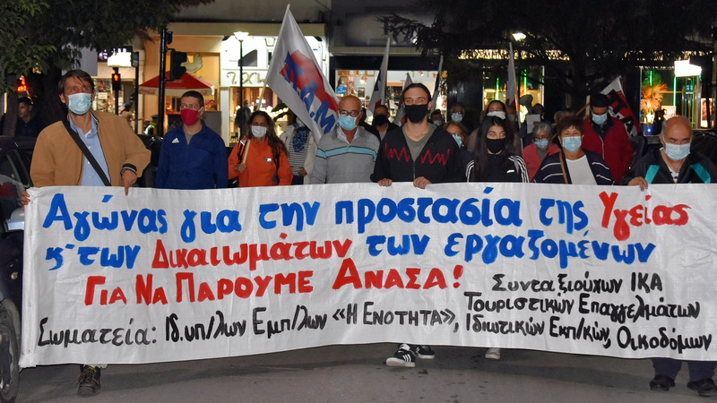 Αλεξανδρούπολη: Συλλαλητήριο για προστασία της υγείας του λαού και υπεράσπιση των δικαιωμάτων του