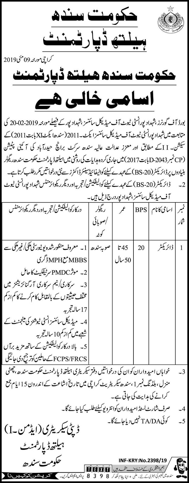 Health Department jobs in Government of Sindh - Sindh Jobs