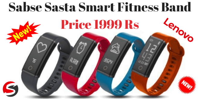 Sabse Sasta Smart Fitness Band-Price 1999 Rs
