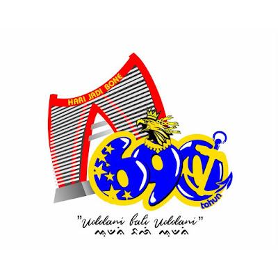 Logo dan Tema Hari Jadi Bone HJB