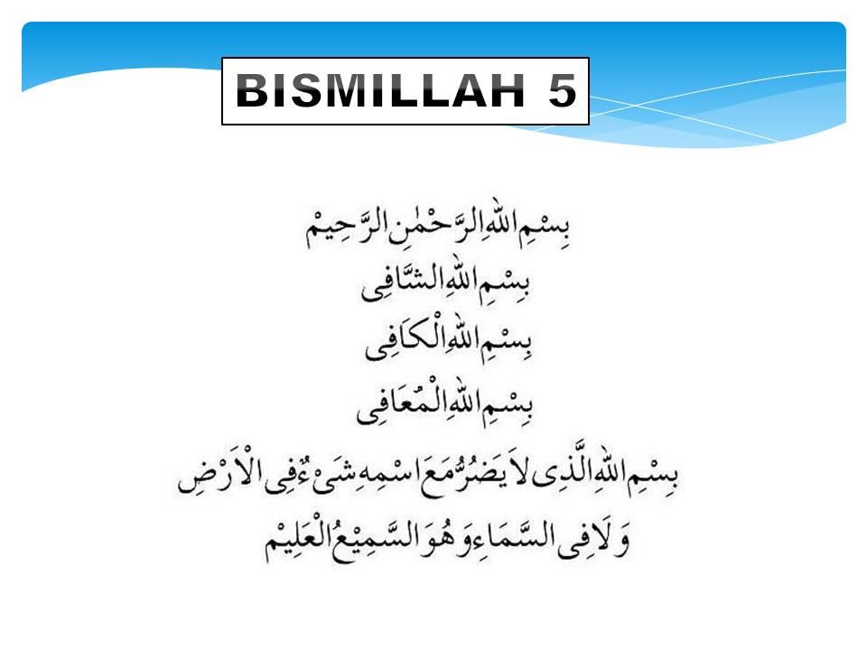 bismillah ouatimd mp3 téléchargement gratuit