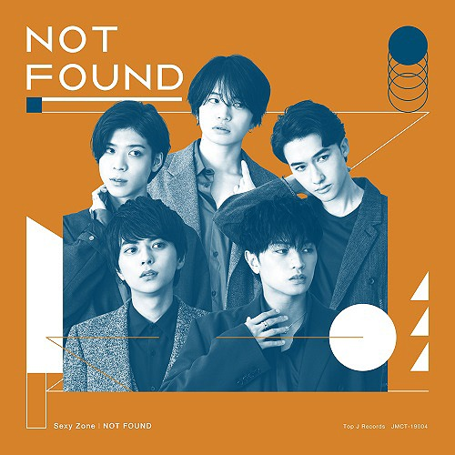 Sexy Zone - Not Found [19º single][Limited Edition / Type B]