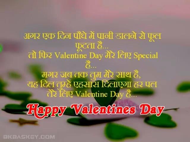 Valentine Week   Happy Valentines Day   Valentines Day Gifts   Valentines Gifts For Him