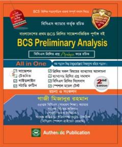 [FREE] Download of BCS Preliminary Analysis 2nd Edition by- Gazi Mizanur Rahman pdf.