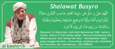 Sholawat Busyro Lengkap Arab Latin dan Artinya