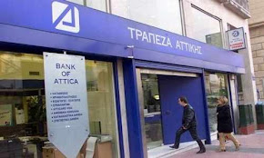 ta-70-ekat-eyrw-ths-attica-bank-sth-voylh
