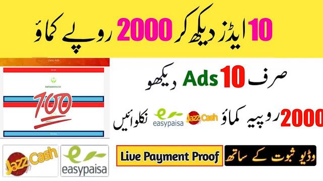 New Online Earning Website 2020 Online Earning Website Earning Website 2020