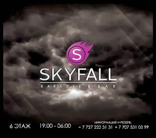 Skyfall in Almaty