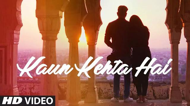 Azhar Mewan - Kaun Kehta Hai Lyrics