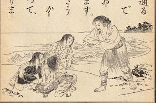 Những câu chuyện dân gian được yêu thích nhất tại Nhật Bản 【日本の伽話】