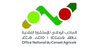 Exemple Concours Administrateurs 2ème grade - Office National du Conseil Agricole