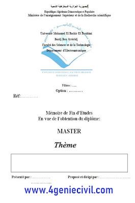 Télécharger ces exemples de pages de garde en format word doc gratuits. à adapter selon vos besoins de soutenance pour mémoire pfe, rapport de stage, master , thèse ou doctorat.
