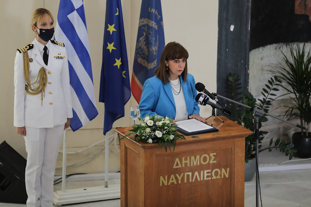 Τι ανέφερε η Πρόεδρος της Δημοκρατίας στην ομιλία της στο Ναύπλιο για τον Καποδίστρια