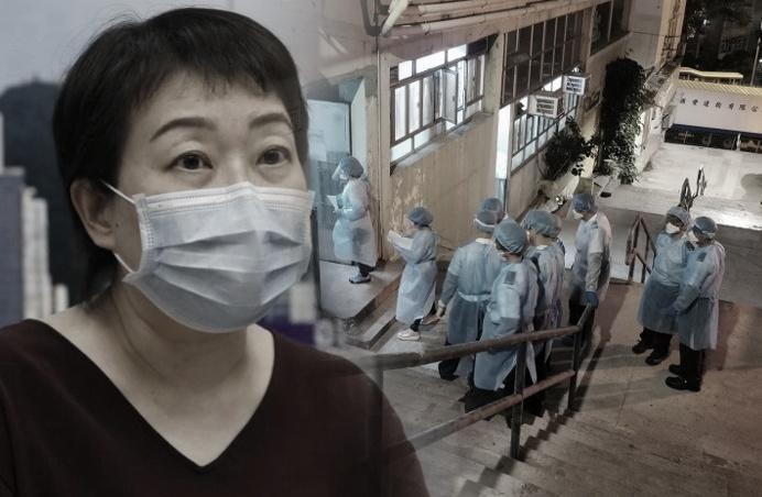 Sempat Normal, Hong Kong Kini Laporkan 24 kasus dikonfirmasi Positif Covid-19 lagi, 19 kasus adalah kasus lokal dengan 8 diantaranya Berasal dari Panti Jompo