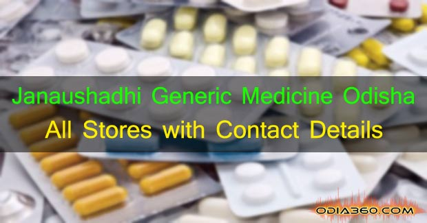 Janaushadhi Generic Medicine Stores in All Odisha Full Address