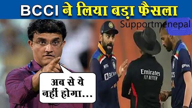 BCCI removes the soft signal in IPL 2021, BCCI ne soft signal IPL 2021 me hata diya