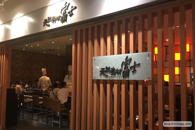 [餐廳]台北中山區 天然素材富士鐵板燒美麗華店-美麗華裡中間偏高價位的鐵板燒店。