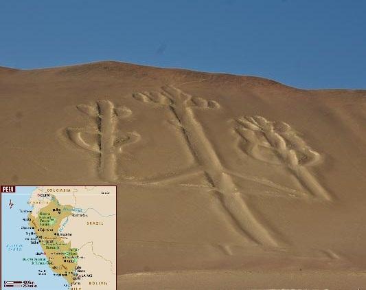 Η μυστηριώδης γεώγλυφη τρίαινα στο Παράκας του Περού
