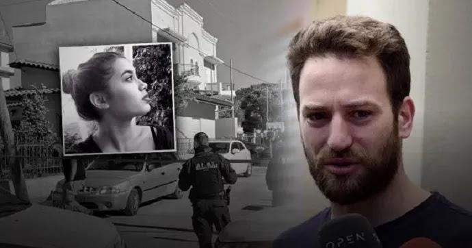 Ο Χ.Αναγνωστόπουλος σύζυγος της Καρολάιν είναι ο δολοφόνος της» λένε αστυνομικές πηγές