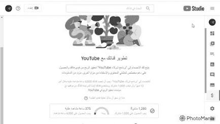 شروط الربح من جوجل ادسنس