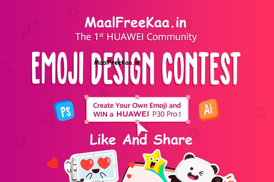 Emoji Design Contest Win Huawei P30 Pro - Freebie Giveaway Contest