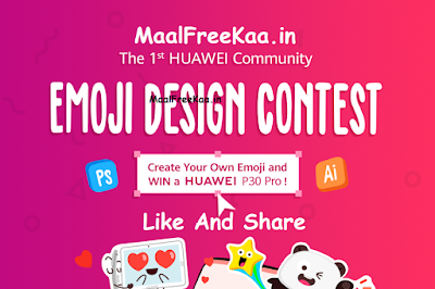 Emoji Contest