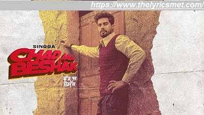 Chad Jaa Beshak Song Lyrics | Singga | Latest Punjabi Songs 2020