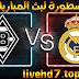 مشاهدة مباراة ريال مدريد وأتلانتا اليوم بتاريخ 16-03-2021 في دوري أبطال أوروبا