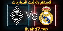 نتيجة مباراة ريال مدريد وأتلانتا اليوم بتاريخ 16-03-2021 في دوري أبطال أوروبا