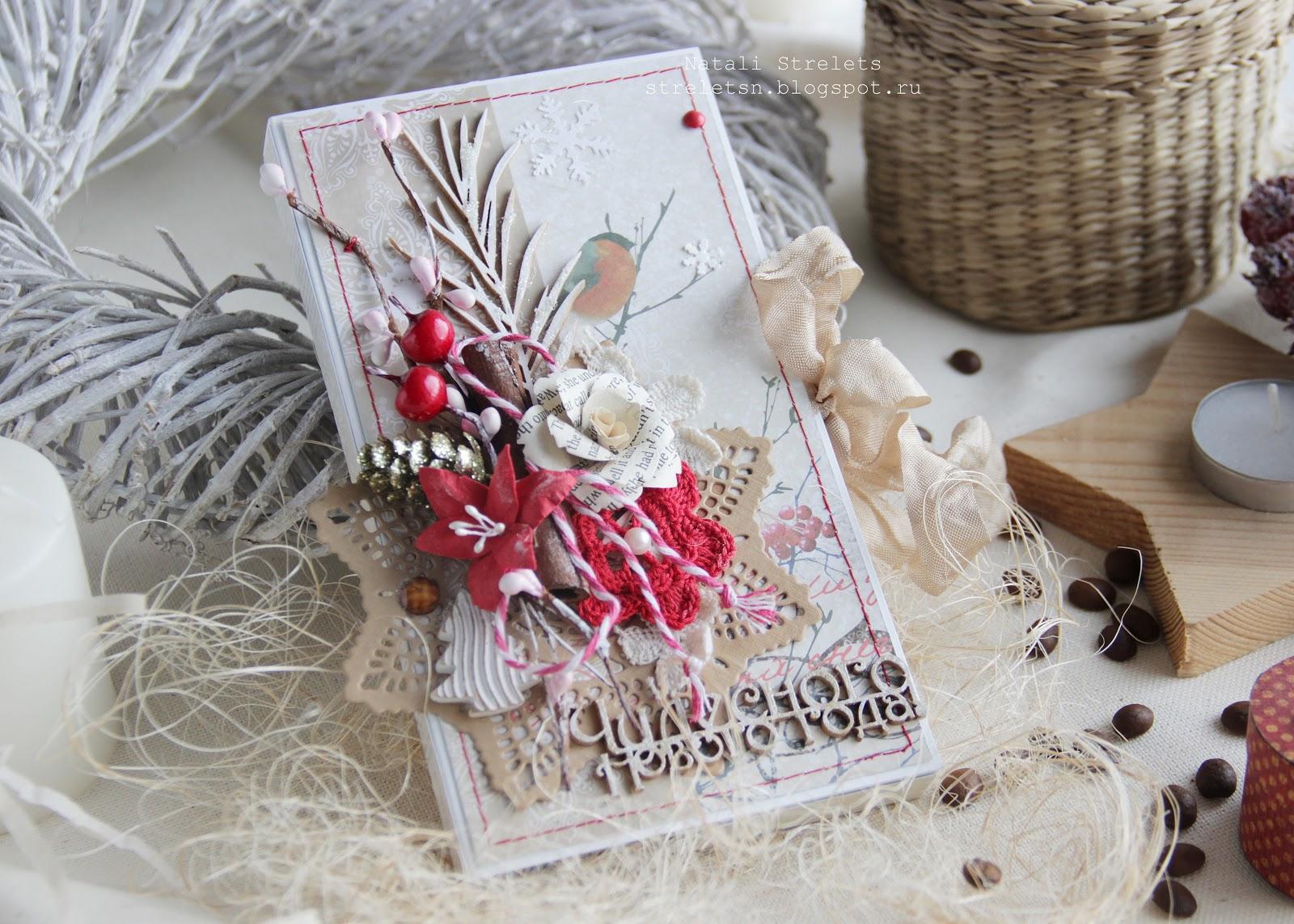 Открытки шоколадницы к новому году, цветами оформить